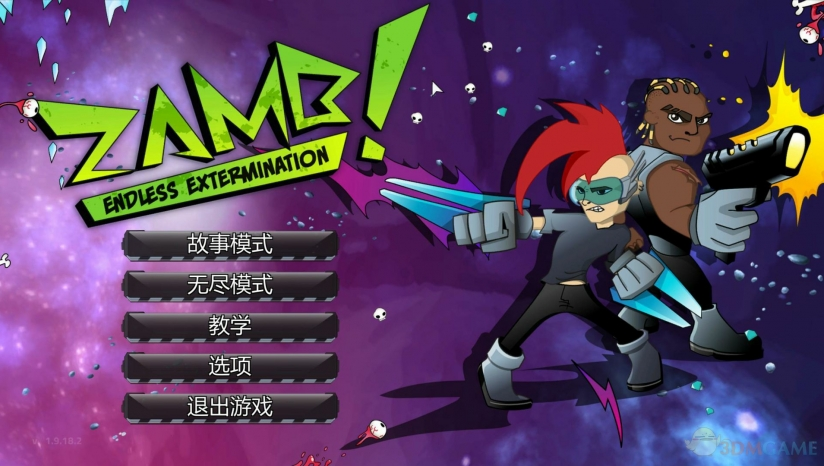 超爽塔防射击!《ZAMB!无尽的毁灭》3DM完整汉化发布