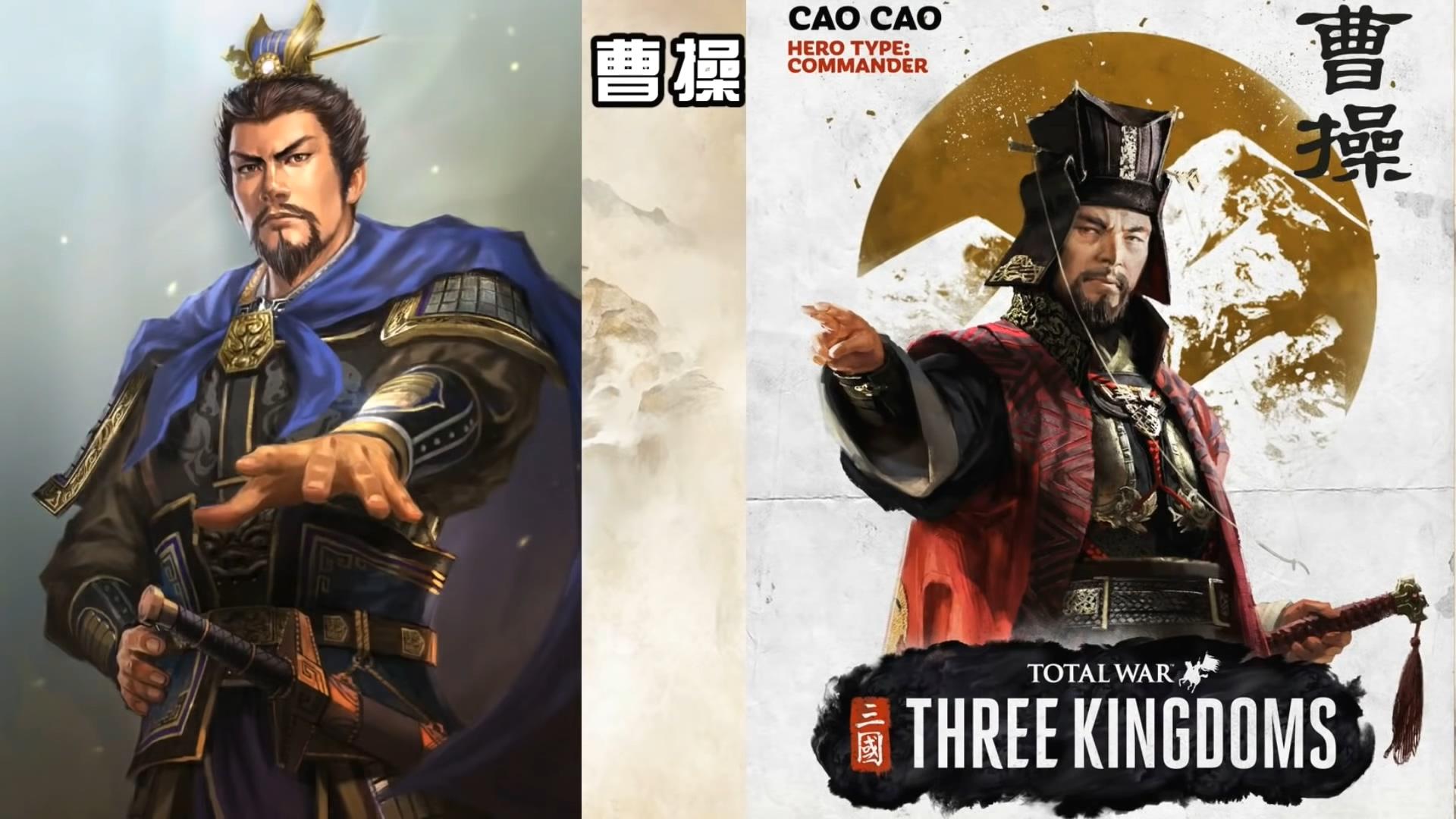 人设对比:《全面战争:三国》vs《三国志13》