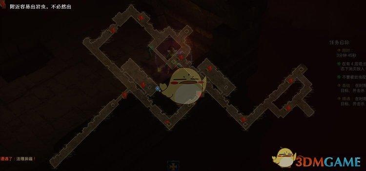 《暗黑破坏神3》法师塔拉夏套套装地下城精通攻略