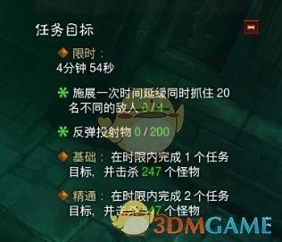 《暗黑破坏神3》法师罩子套套装地下城精通攻略