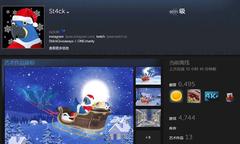 """中东土豪再次登上""""Steam等级最高""""宝座 花了25万美元"""