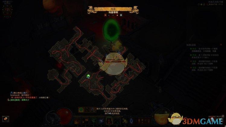 《暗黑破坏神3》野蛮人大地套套装地下城通晓攻略