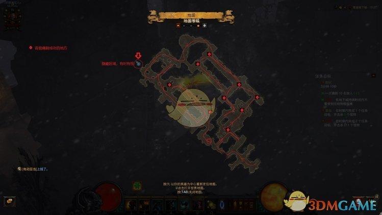 《暗黑破坏神3》野蛮人荒原套套装地下城精通攻略