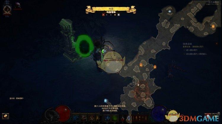 《暗黑破坏神3》巫医蜘蛛套套装地下城精通攻略