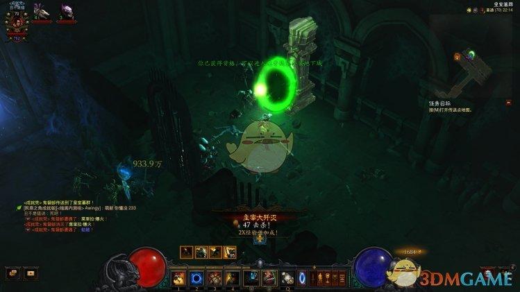 《暗黑破坏神3》巫医魔牙套套装地下城精通攻略