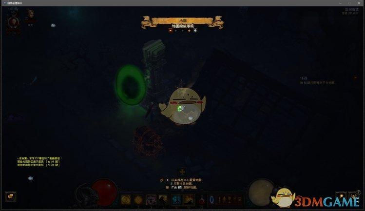 《暗黑破坏神3》武僧疾风套套装地下城精通攻略