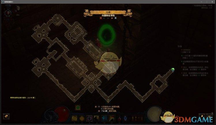 《暗黑破坏神3》武僧乌莲娜套套装地下城精通攻略