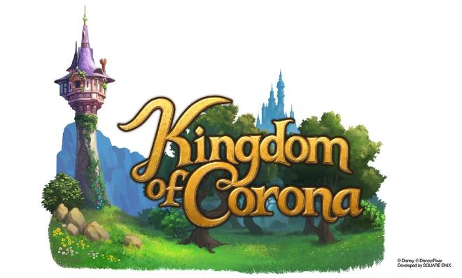 强势穿越8大电影世界《王国之心3》全世界冒险舞台LOGO集齐