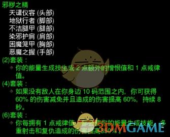 《暗黑破坏神3》第十六赛季猎魔人不洁多重心得