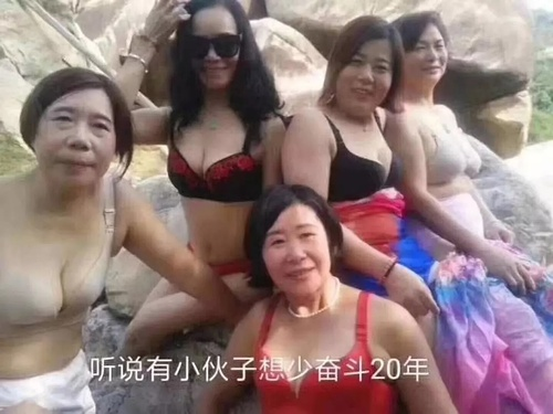 小伙子想少奋斗20年吗?福布斯中国2019最富女性揭榜