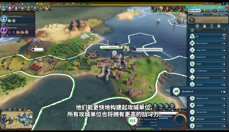 苏莱曼大帝的征服之路!《文明6》新势力奥斯曼介绍