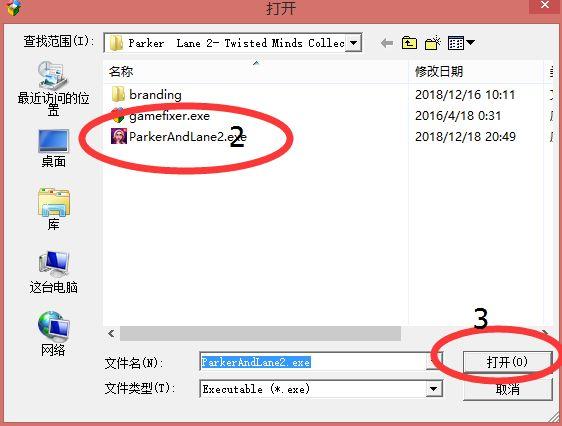 《帕克与莱恩2:扭曲之心》简体中文免安装版
