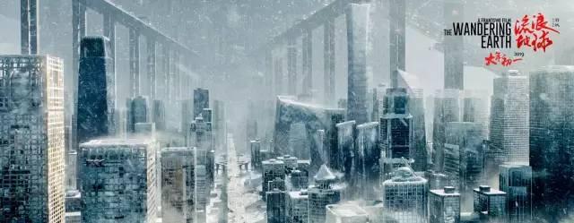 在电影《流浪地球》里 杭州将死亡35万人