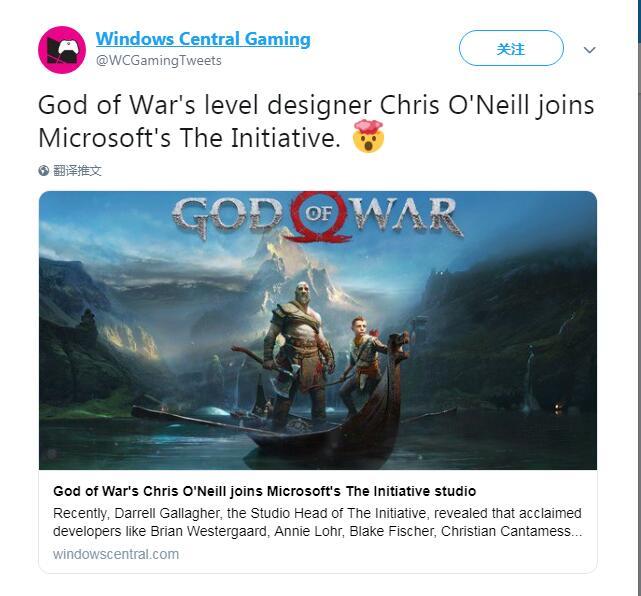 《战神》关卡设计师加盟微软旗下The Initiative工作室