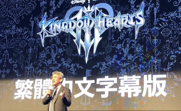 《王国之心3》中文版确认 5月23日正式发售