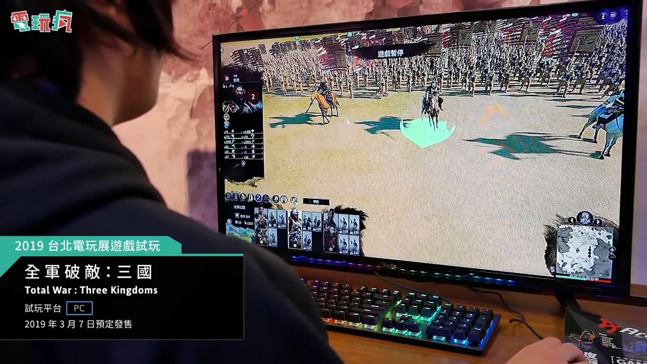 关二爷被击落马下!《全面战争:三国》PC实机试玩