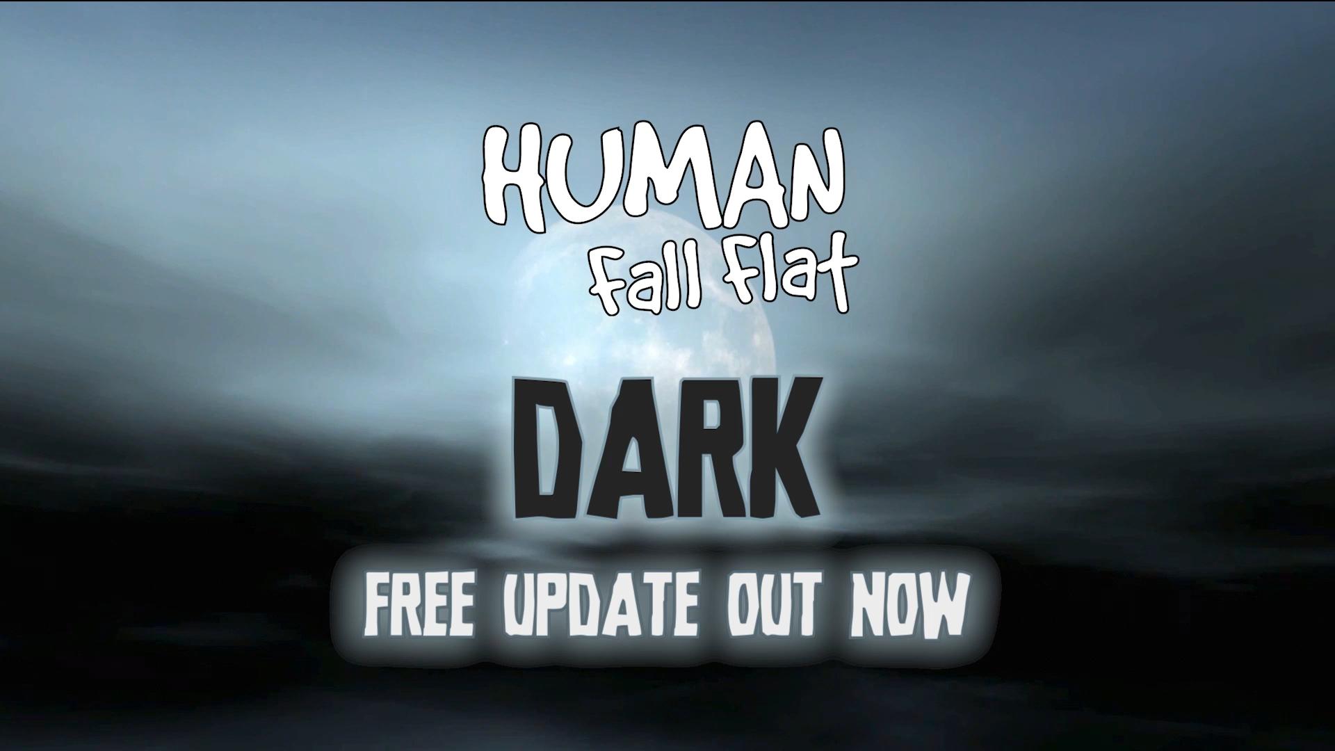 《人类:一败涂地》免费更新