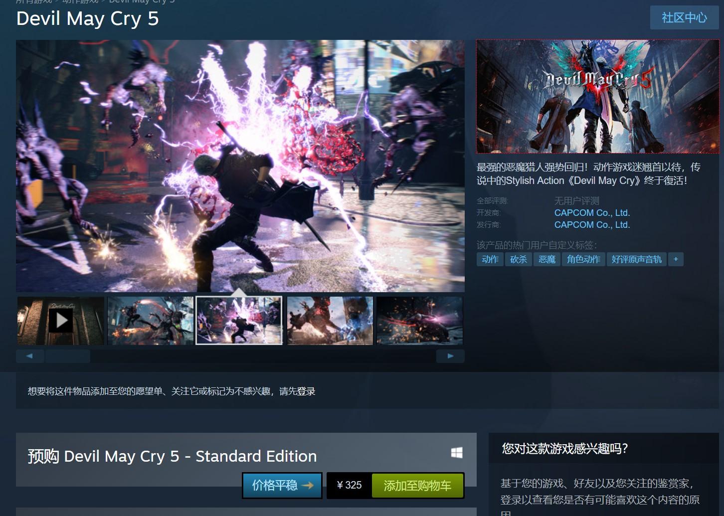 游戏晚报|育碧春节2大作免费送!如何用9欧元买走一台PS4