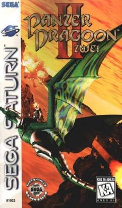 游戲歷史上的今天:《鐵甲飛龍RPG》正式發售