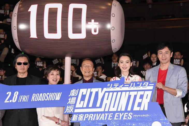 依然超酷墨镜《城市猎人》新剧场版完成庆典北条司罕见现身