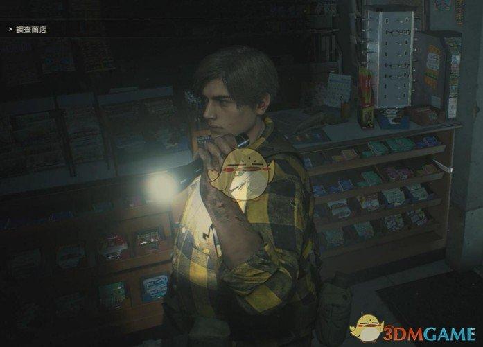 《生化危机2:重制版》武器店老板里昂MOD
