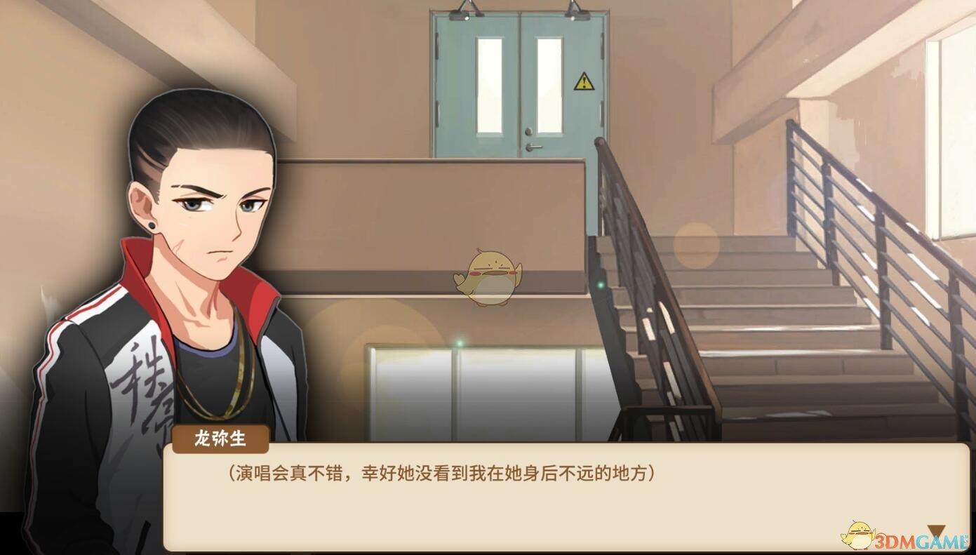 《中国式家长》女儿版全男生立绘一览图片
