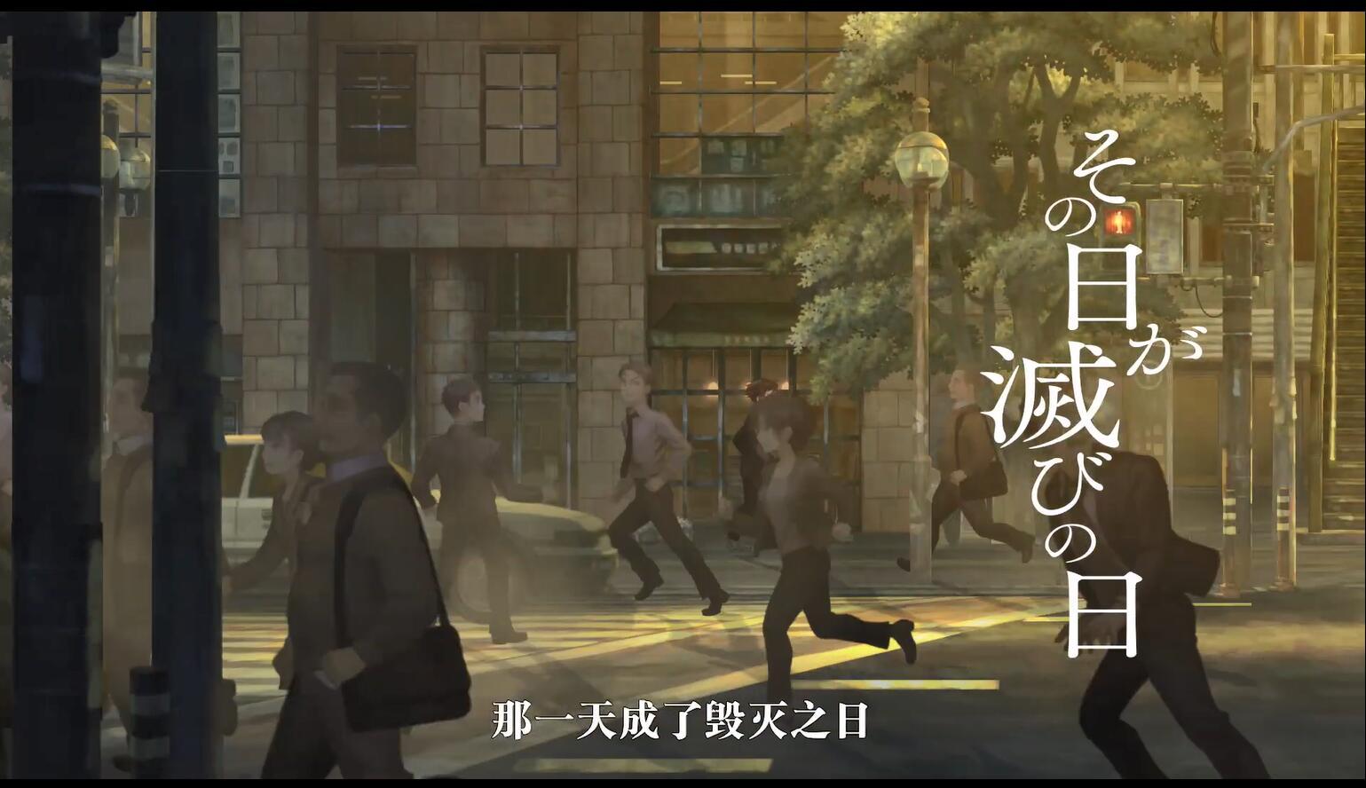 香草社《十三机兵防卫圈》上线简中官网 全新中文宣传片