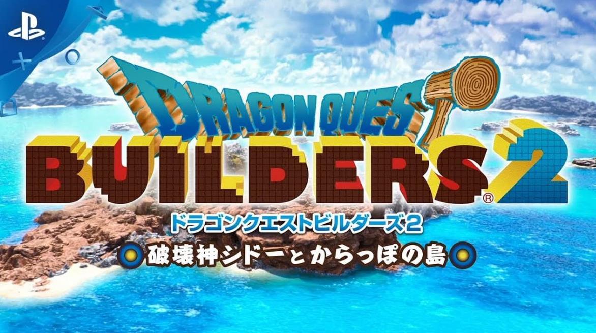 新开拓岛登场!《勇者斗恶龙:建造者2》最新更新上线