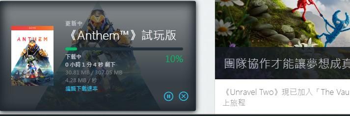 《圣歌》 DEMO更新推出 PC版大约300M