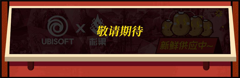 杉果春节年货集开幕:9.9元福袋含生化2 MHW史低179
