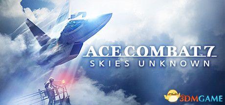 《皇牌空战7:未知空域》 全关卡流程攻略 通关解说视频攻略