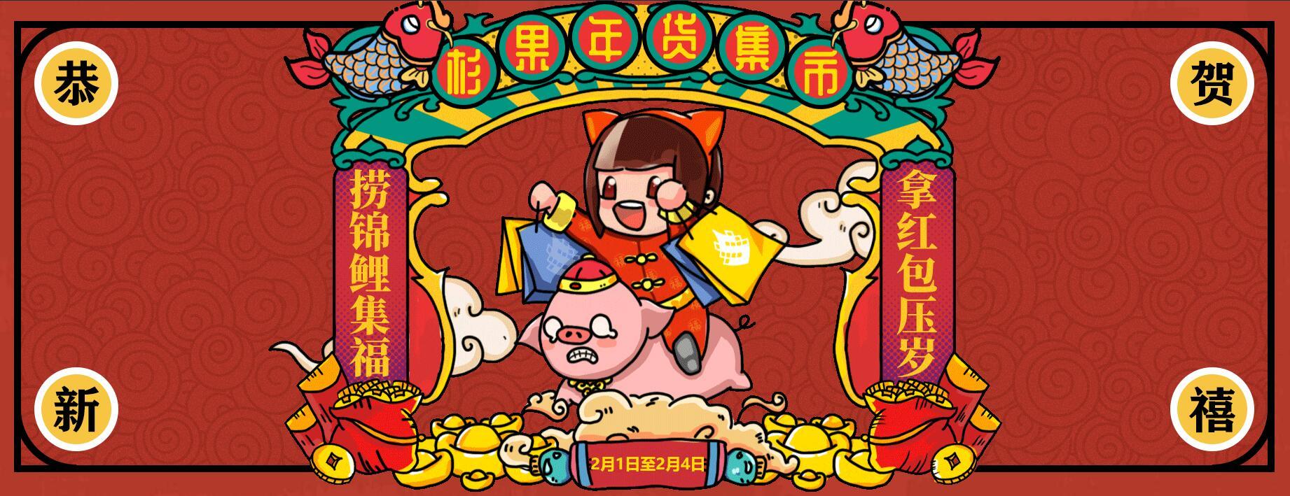 杉果春节:《全境封锁2》上架 《彩虹六号》创新史低
