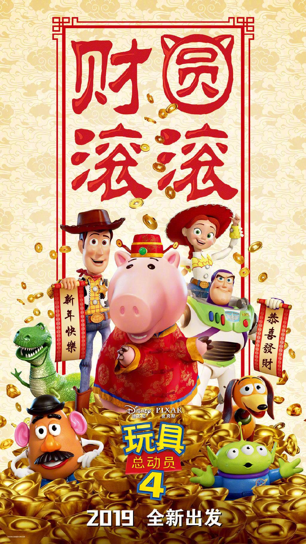 """《流放者柯南》""""东方帝国""""宣传片加入中国风道具"""