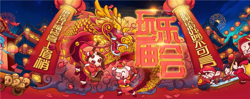 杉果春节:新一轮福袋上线 新老玩家免费领游戏