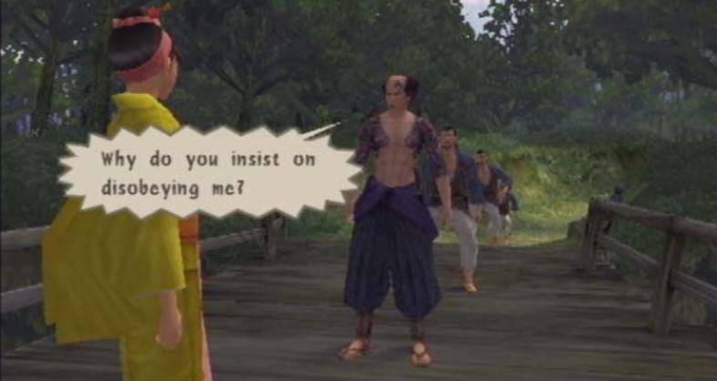 游戏历史上的今天:《侍道》正式发售