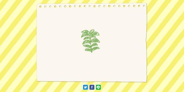 日本一开放神秘游戏网站 小绿苗越长越高