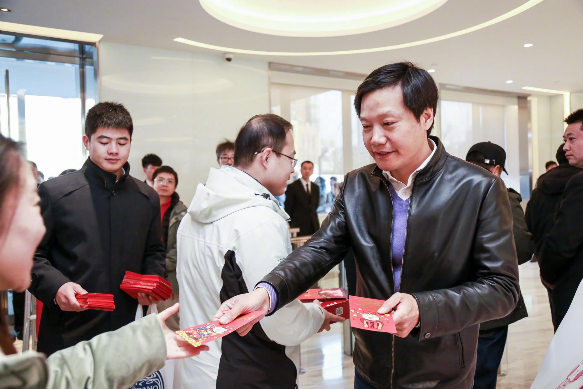 小米开工 雷军和林斌亲自发红包 你猜有多少钱?