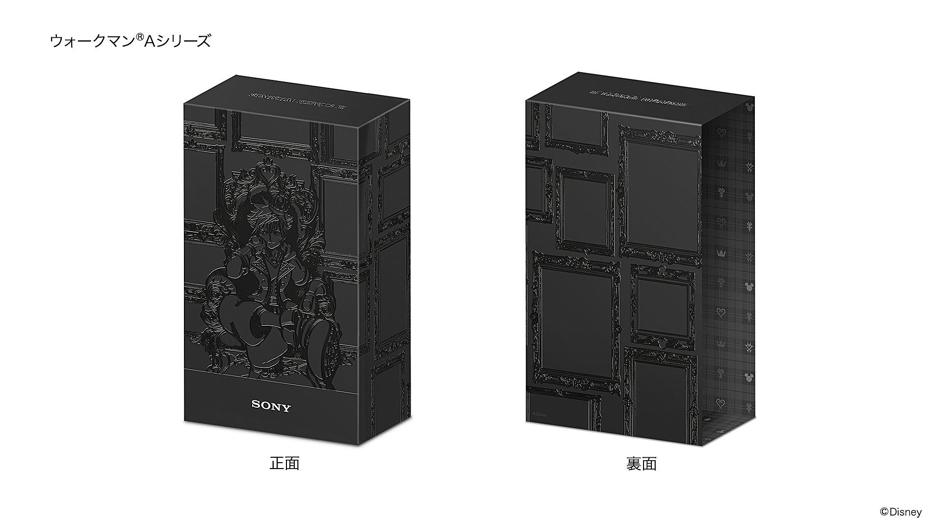 3300块两件套《王国之心3》限定Walkman+无线耳机