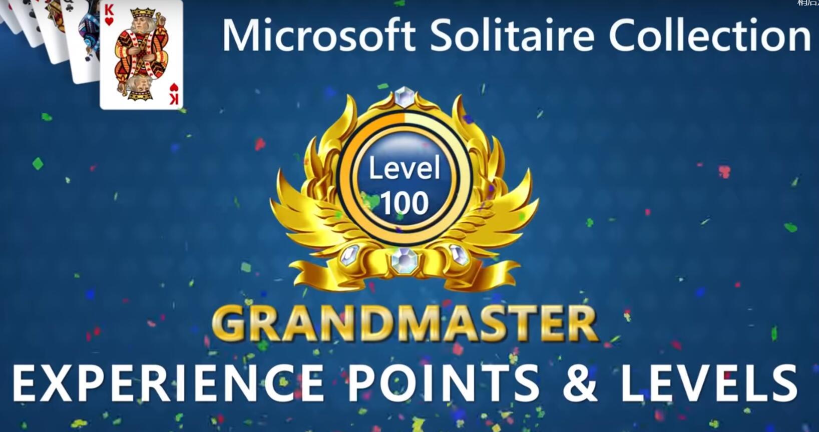 回味经典 微软宣布将为Win10版《纸牌》更新等级系统
