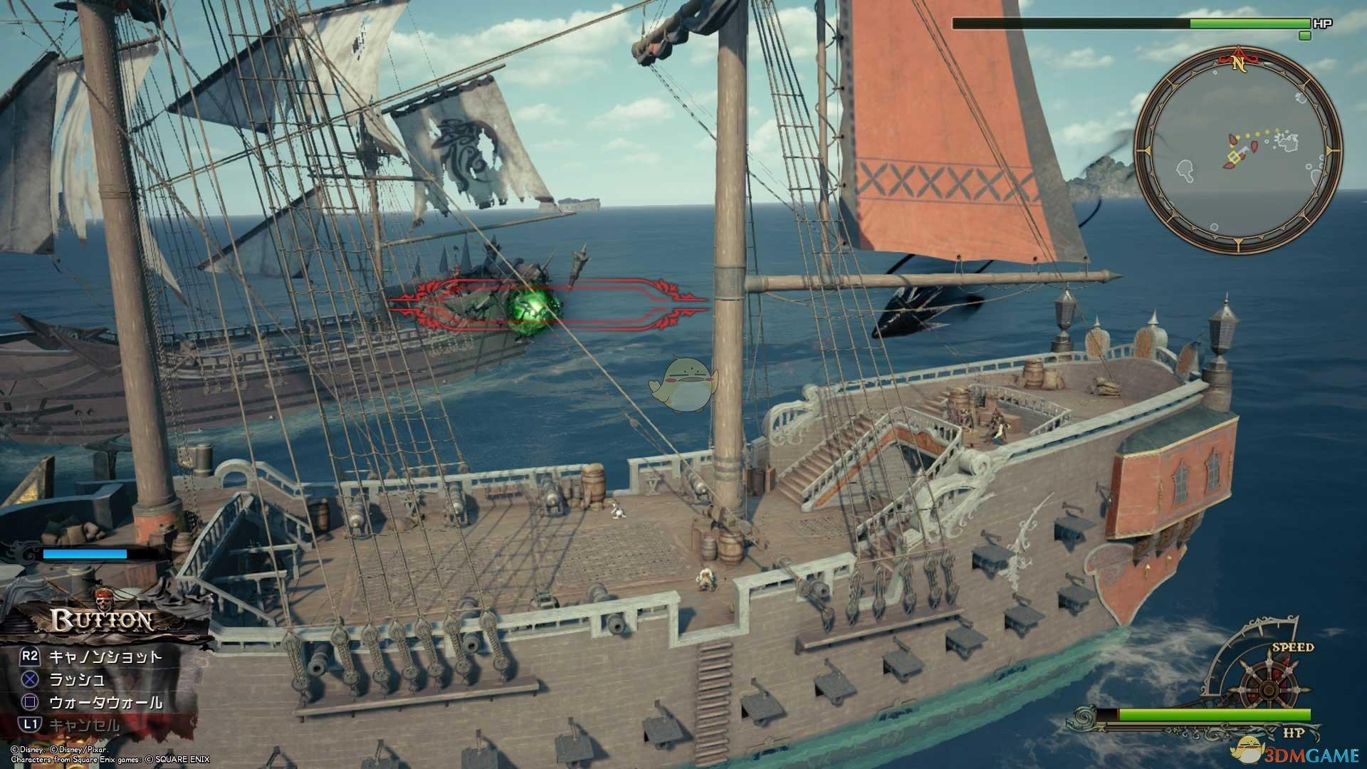 《王国之心3》海盗船操作指南