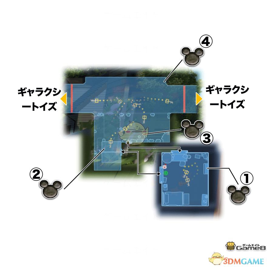 《王国之心3》玩具总动员世界全米奇幸运标记位置攻略