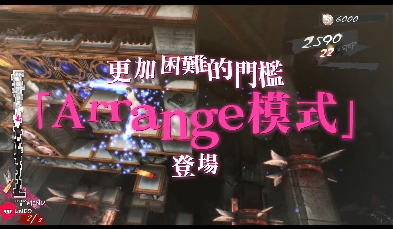诱惑与困惑的选择 《凯瑟琳:玉体横陈》官方中文宣传片