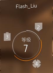 《全境封闭2》配装方式详解