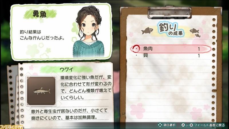 日本一神秘新作《致全人类》终开花  末世背景5名美少女的日常