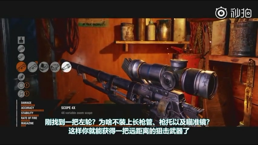 《地铁:逃离》中文版预告 开发5年、没有任何无聊任务