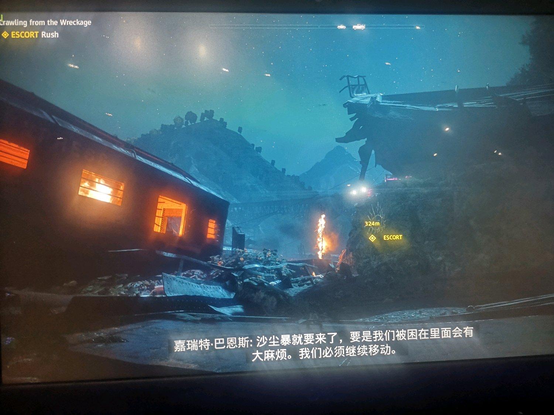 真换皮游戏?预载文件可提前运行《孤岛惊魂:新曙光》?
