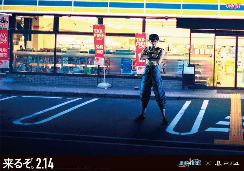 应景丝毫不违和 《Jump大乱斗》众英雄乱入东京现实街道