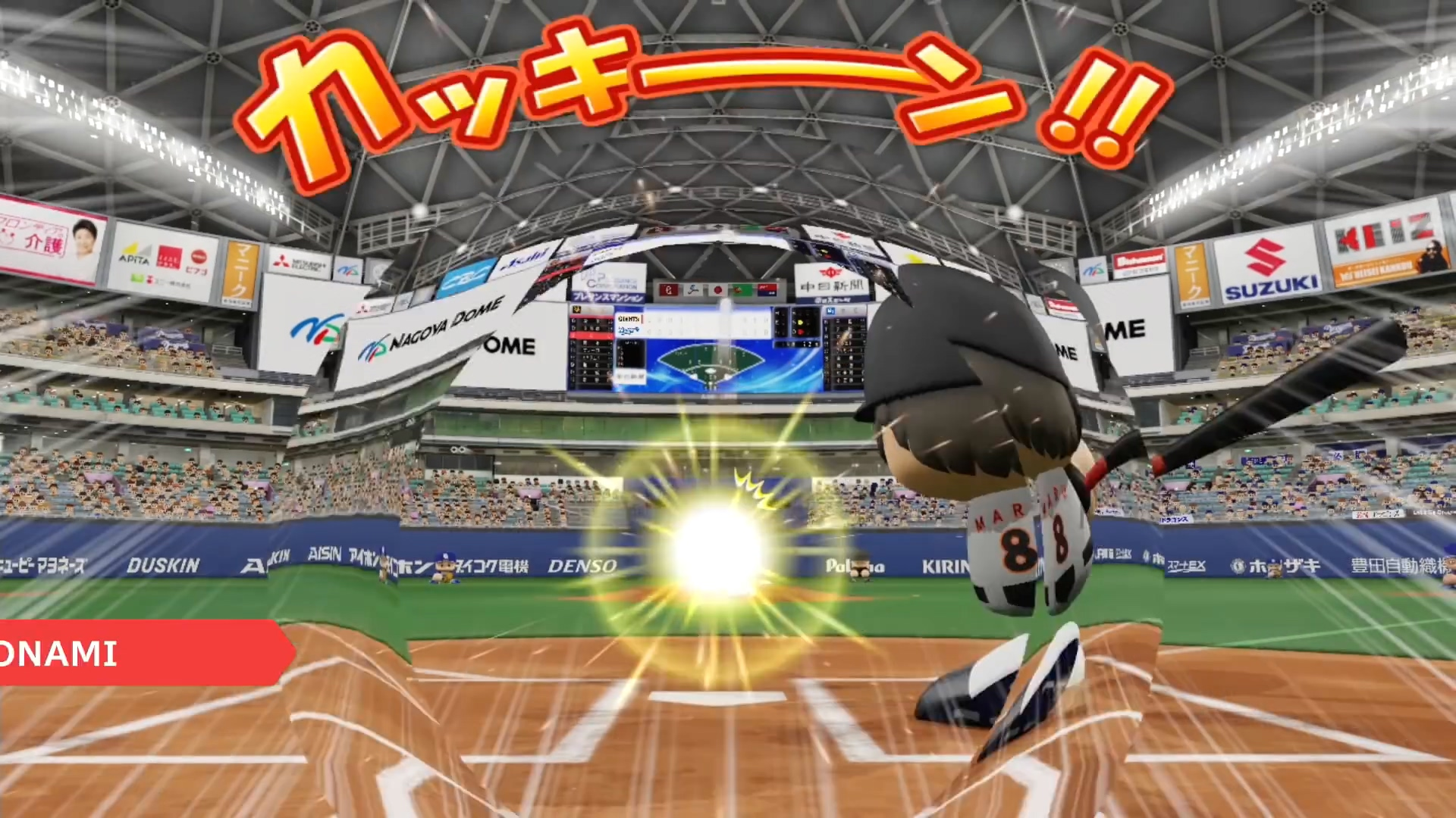 Q版日式棒球游戏新作《实况力量职业棒球》年内发售
