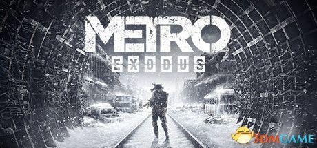 《地铁:逃离》 全流程视频攻略 铁胆游侠难度剧情流程
