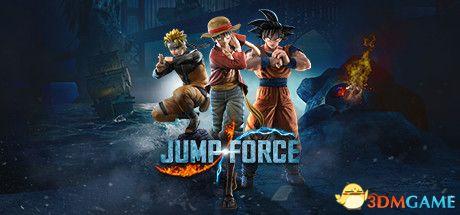 《JUMP大乱斗》 视频上手指南 全角色必杀技形态演示
